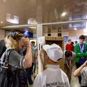 Выставка в национальном центре аэрокосмического образования
