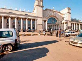ЖД вокзал Днепропетровска