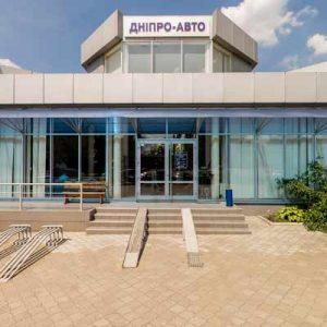 Автосалон Днепр-Ав