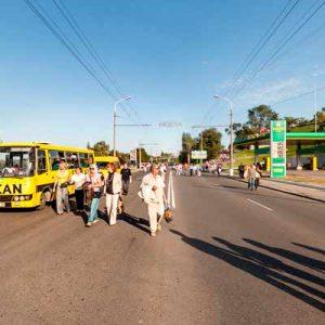 День города Днепропетровска