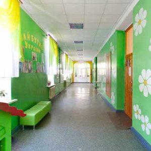 Общеобразовательная школа № 21