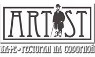 Ресторан Артист