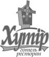 Ресторан Хутор