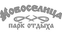 Парк отдыха Новоселица