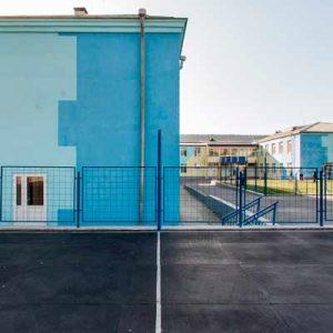 Школа-гимназия №1 в Судаке